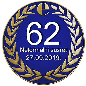 62 neformalni susret udruzenja e-Razvoj